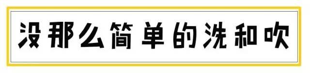 【年终福利·木北造型】高端美发圣地,168元限时抢购原价1124元超值美发套餐!定制你的专属style~