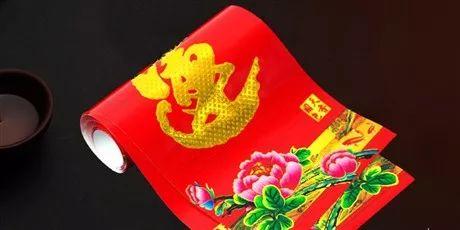 【春联大礼包】19.9元=大红包+小红包+对联(2副)+自带静电贴的窗花+礼包袋+福字门贴!还有29.9元豪华型可选!