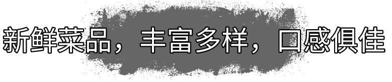 一根竹签撬动美食江湖,一口串串引发唇齿诱惑!68抢门市价139大签门串串3人餐:60根签子+鸭血+鸭肠...饕鬄盛宴引发味蕾核爆