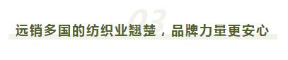 【全国包邮】69元抢官网价299元高品质『侨鹿』蚊帐!5款任选!